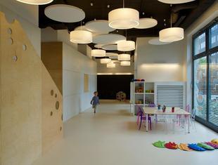 Przedszkole ItsyBitsy